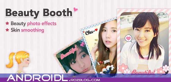 روتوش تصویر Beauty Booth Pro v1.2